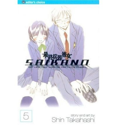 [ { SAIKANO: THE LAST LOVE SONG ON THIS LITTLE PLANET VOLUME 5 } ] by Takahashi, Shin (AUTHOR) Jul-01-2005 [ Paperback ]