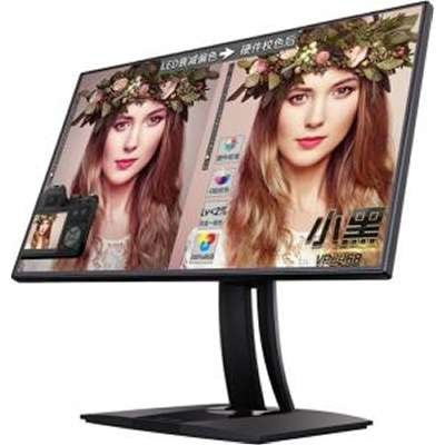 ViewSonic VP2468 24 inch Professional Monitor IPS Uniformity Hardware Calibration