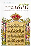 The Book of Ruth, Meir Zlotowitz, 0899060021