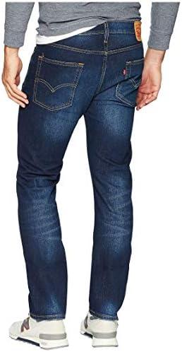 Levi's 513 Jean slim droit pour homme -  gris -  38W x 32L