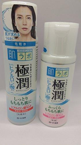Hada Labo Gokujyun Super Hyaluronic Acid Hydrating Lotion (5.7fl/170ml) & Milk (4.7fl/140ml) Set (Hada Labo Super Hyaluronic Acid Moisturizing Lotion)