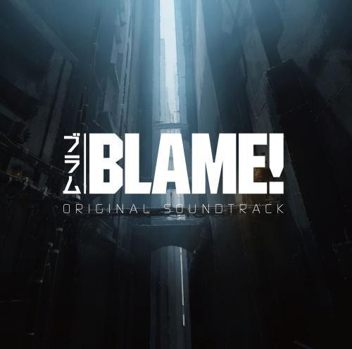 【早期購入特典あり】劇場版「BLAME!」オリジナルサウンドトラック(