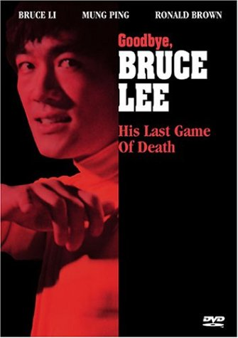 What's a good thesis for Bruce Lee?