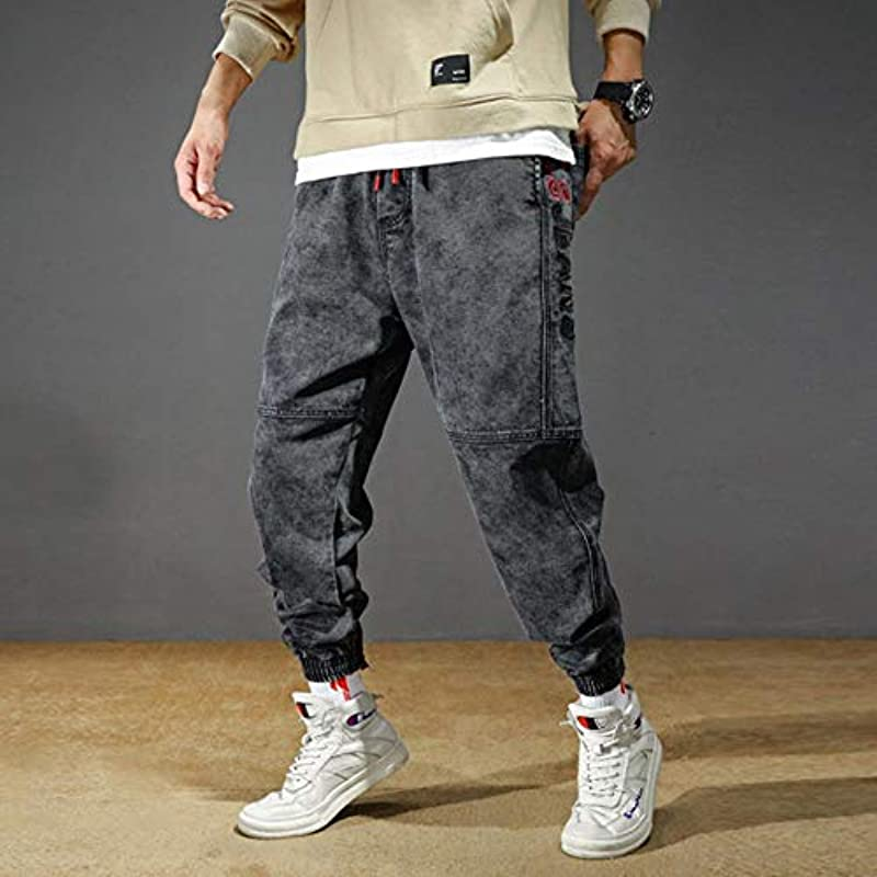 TOSISZ Męskie Jeans Plus Size Stretchy Loose Tapered Harem Jeans Baumwolle Atmungsaktive Jeans Jeans Baggy Jogger Freizeithose 42 Jeans, Schwarz, 31: Küche & Haushalt