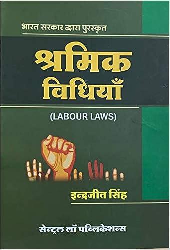Amazon in: Buy Shramik Vidhian (Labour Laws in Hindi) Book
