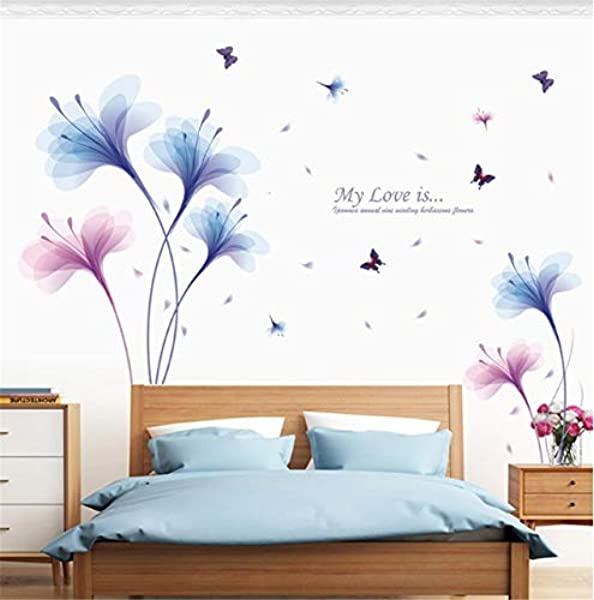 Details about  /Spring The Blooming Trees 3D Hole in The Wall C Effect Wall Sticker Decal Mural