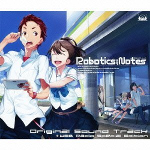 Game Music - Robotics;Notes Original Soundtrack [Japan CD] SVWC-7890 by Game Music