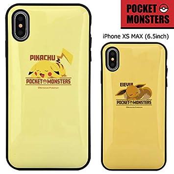 c69801c23b 【カラー:イーブイ】iPhone XS MAX ポケットモンスター イーフィット ケース キャラクター ソフトケース ハード