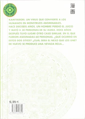 KAMIYADORI #03