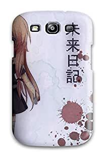 Nathan Tannenbaum's Shop 9222288K48384029 For Galaxy Protective Case, High Quality For Galaxy S3 Mirai Nikki Skin Case Cover