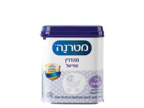 "Materna Kosher Baby Formula Mehadrin Special 400 gr. ""NEW"""