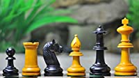 """19th Century Antique Austrian Series Chess Pieces in Stained Dyed & Antiqued Box Wood - 4.2"""" King"""