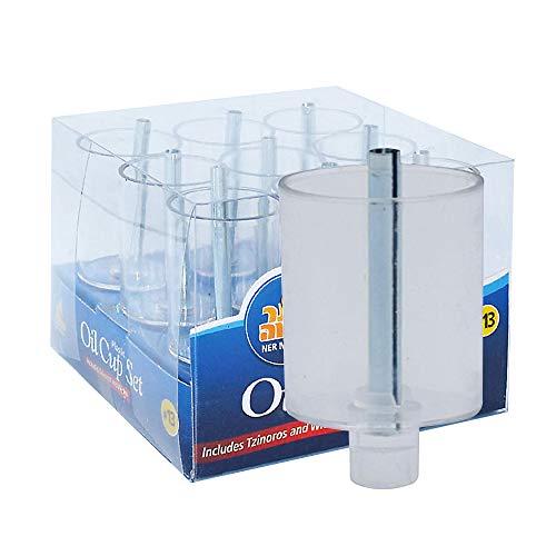 - Ner Mitzvah Chanukah Menorah Oil Cups - Oil Insert Cups for Menorahs - #13 (9 Pack)