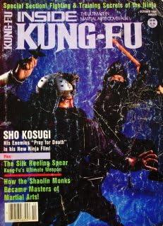 October 1985 Inside Kung Fu Magazine Ninja ... - Amazon.com