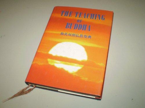 the-teaching-of-buddha-english-japanese-version