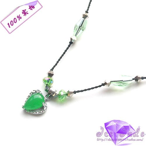usongs Ice Crystal Jade man-made crystal hand-beaded necklace pendant