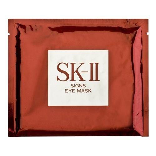 Skii Eye Mask