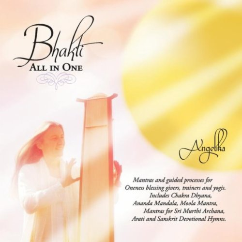 Bhakti - All in One - All In One Album