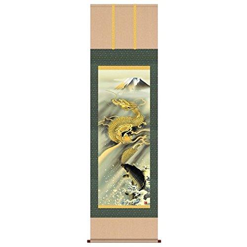 [掛軸][霊峰昇鯉登竜門図]森山観月[桐箱畳紙収納][尺五][開運の掛軸][d5-034-k5]   B01FQ81OLY