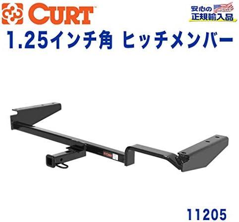 [CURT カート社製 正規代理店]Class1 ヒッチメンバー レシーバーサイズ 1.25インチ 牽引能力 約908kg ホンダ アコード ワゴン