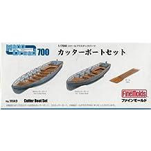 Sailboat set (1/700 plastic model kit WA9)
