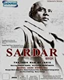 Sardar - The Iron Man Of India [DVD] by Paresh Rawal