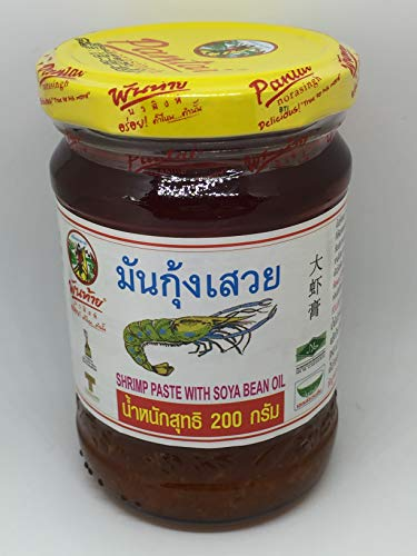 Shrimp Head Oil 7 oz