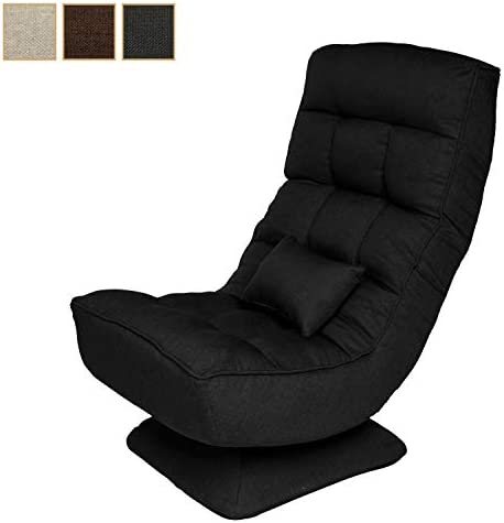 360 Degree Swivel Gaming Chair and Folding Floor Chair, 4-Stage Adjustable Lounge Chair for Adults with Electric Massage Cushion, Lazy Sofa Rocking Chair for Bedroom, Living Room and Office Black