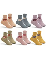 Boys Cotton Socks Kids Seamless Crew Socks Cartoon Dress Socks for Boys 6 Pairs
