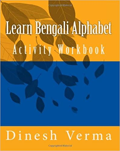 Bangla Bornomala Book Epub