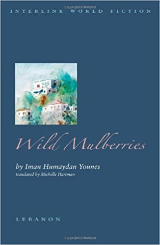 Wild Mulberries by Iman Humaydan Younes (2008-05-01)