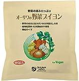 オーサワの野菜ブイヨン(大徳用)