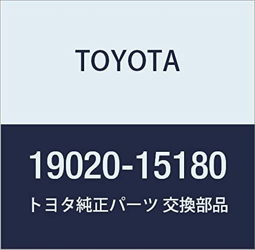 TOYOTA (トヨタ) 純正部品 ディストリビュータASSY 品番19020-15180