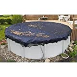 Challenger 18-Feet Round Leaf Net, Appliances for Home