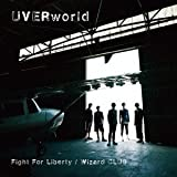 Fight For Liberty/Wizard CLUB(初回生産限定盤)