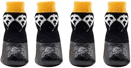 0-6サイズコットンラバーペットの犬の靴防水ノンスリップ犬雨雪のブーツソックス履物のために子犬小型犬猫4本/セット (色 : B, サイズ : 1)