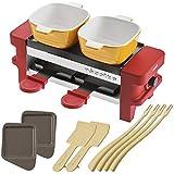 レコルト ラクレット&フォンデュメーカー メルト オプションパーツセット [ レッド/ミニパングレー ] recolte Raclette and Fondue Maker Melt