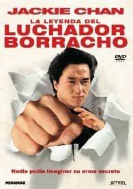 La Leyenda Del Luchador Borracho Import Espagnol Cine Y Tv