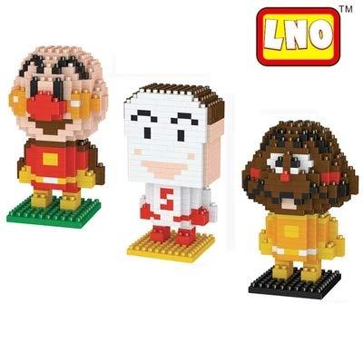 (LNO Soreike! Anpanman Shokupanman Currypanman Set of 3 Figures Diamond Mini Building Micro Blocks Bricks 3D Puzzles DIY Figurine Bobble Heads Educational Toys Models Kits Birthday)