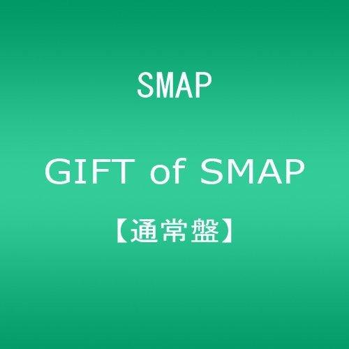 Download Gift of Smap pdf