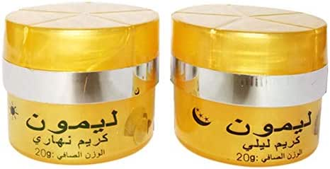 Taykoo 25g Lemon Face Cream Whitening Moisturizing Lighten Blemish Anti-Aging Anti-Wrinkle Cream Skin Care