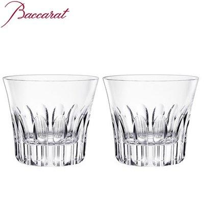 バカラ BACCARAT エトナ タンブラー グラス ペア 2104385 「並行輸入品」
