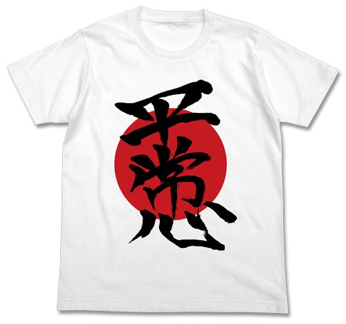 EVANGELION シンジの平常心Tシャツ ホワイト Mサイズの商品画像
