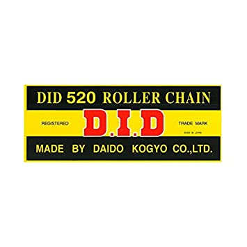DID 520STD-104 Standard Series Chain with Connecting Link