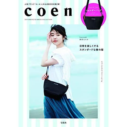 coen 2019年春夏号 画像