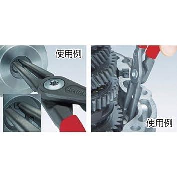 KNIPEX 48 11 J2 Pr/äzisions-Sicherungsringzange f/ür Innenringe in Bohrungen grau atramentiert mit rutschhemmendem Kunststoff /überzogen 180 mm