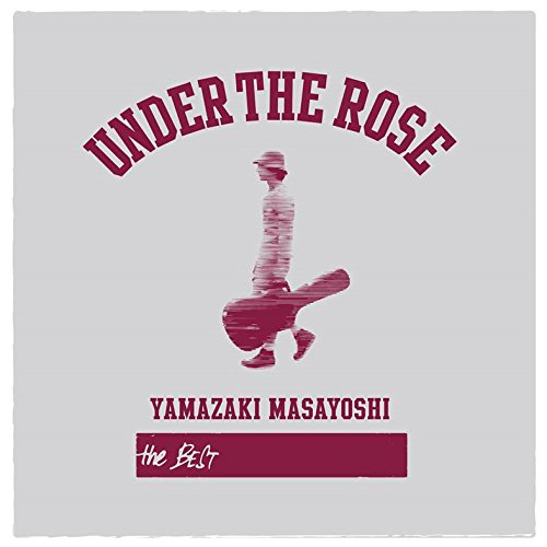 UNDER THE ROSE B-SIDES & RARITIES 2005-2015