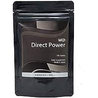 WIZ Direct Power シトルリン アルギニン マカ 亜鉛 180粒 自信 増大サプリ 栄養機能食品