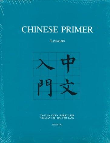 Chinese Primer: The Pinyin (v. 1-3)