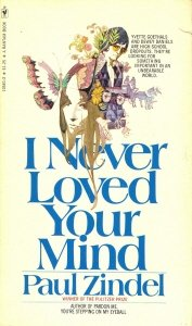 I Never Loved Your Mind 0553260154 Book Cover